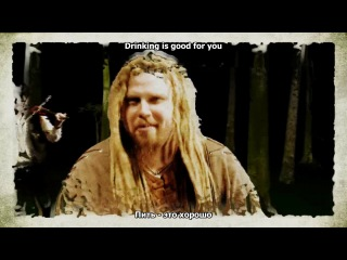 Korpiklaani - Vodka (+����� +�������)