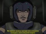 Стальная тревога / Full Metal Panic - 1 сезон 16 серия (Субтитры)